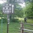 6/30~7/1 戸隠山(1904m)・高妻山(2354m)
