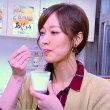 先週の「旅コミ北海道」リポーターは嘉多よしかさんでしたが…_  ̄ ○