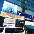 2017韓国BDP: メインイベント前に ~ メインイベント会場ロビーを見た後 散歩(2017.10.07)