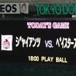 9月16日(土) お粗末な試合でした