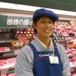 12月13日より、新たに44店舗でパートナーさん&アルバイトさん大募集!!