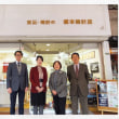 梶本時計店の「80周年記念セール」は、本日15日からスタートです!