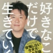 けやき新聞6月本のひろば掲載書籍