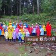 雨にもまけぬ 砺波市立庄川小学校1年生