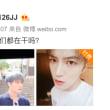 ジェジュン・Tune&いんすた&weibo♪ちょとジュンス・・・
