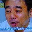 雑談記事 11月のスカパー課題アニメ映画のタイトル発表 他2本