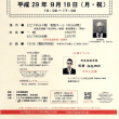 第22回森信雄七段杯争奪将棋大会 9、18祝月曜