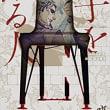 ネット小説の紙本デビュー「椅子を作る人」