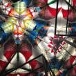 リフォーム 金沢 ガラス美術館