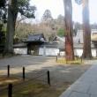 バスで行く「奥の細道」(その14) ( 「瑞巌寺」: 宮城県 )