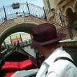 名古屋イタリア村に行ってきました。