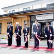 福井県動物管理指導センター開所