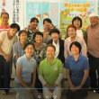 福祉人財NW構築PGの第一回講習会、無事終了。