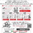 見学会のお知らせ太白区青山1-16-19