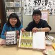 東日本新人 1日目結果報告