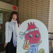 島田幸成さんと歩む会