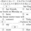 関西大学・関西学院大学・英語 531