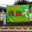 6月11日(日)のレース結果