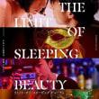 「THE LIMIT OF SLEEPING BEAUTY リミット・オブ・スリーピング ビューティ」