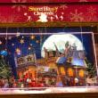 ・・クリスマスはもうそこまで・・