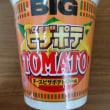 日清 カップヌードル チーズピザポテトマト味 ビッグ