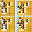 囲碁死活1489囲碁発陽論
