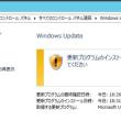 Windows Server2012 、Windows Server2012R2 に今月のマンスリー品質ロールアップのプレビュー(KB4462925,KB4462921)が配信されてきました。