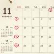 11月の定休日