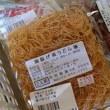 また食べたい!長崎の味