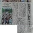 GLAYさん 地元・函館で5年ぶりの野外ライブ ヾ ≧∀≦〃