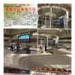 散策 「東京南東部-267」 ㈱東京証券取引所