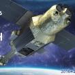 X線天文衛星「ASTRO-H」2月12日打ち上げへ