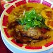 炙り叉焼と黒マー油の味噌ラーメン バーミアン