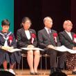 静岡県青少年健全育成顕彰 小澤早幸さんが表彰受賞 国際交流などボランティアで貢献!