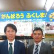 JA佐賀の新担当者の木村さんと上司の光岡さん来店