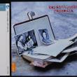 パトリシア・コパチンスカヤを知るために必聴のCDが 『ラプソディア』 です。
