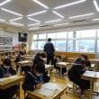 1/19 放課後 英語検定に挑戦!!