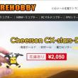 新入荷品到着!(*≧m≦*)初めて登録のお客様に1500円の割引