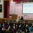 大田小学校 PTA教育講演会開催!