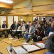 桐ヶ作・新田戸行政区の総会にて、行政報告会を開催させていただきました。