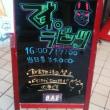 です。ラビッツ 2nd ワンマンライブ@新宿BLAZE