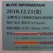 5回中山4日目(完全休予う日)・おっタイム!