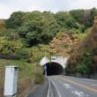 新磐船(いわふね)トンネルと紅葉(磐船神社はすぐ隣)