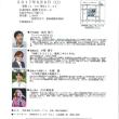 8.6ヒロシマの夕べ(習志野参加者スピーチ)