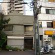 広島県福山市船町2‐9・旧坂田果実店解体工事