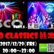 DISCO Classics 熊本  12/29 金曜日