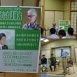 みわにわ講演会「高野雅夫先生と、藤井美濃加茂市長と、都竹さんファミリー」