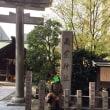 産土神社に行ってきました♪蔵前神社