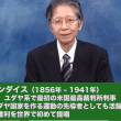あべちゃんが「わたしゃ〜?立法府の長だで?」と言ってんのは日本人に気付かせるためらしい【彼らの作った糞尿にほひの憲法】