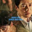"""ソウル一人旅 2017.06 ~⑨""""하루""""(ハル)韓国映画鑑賞記録"""